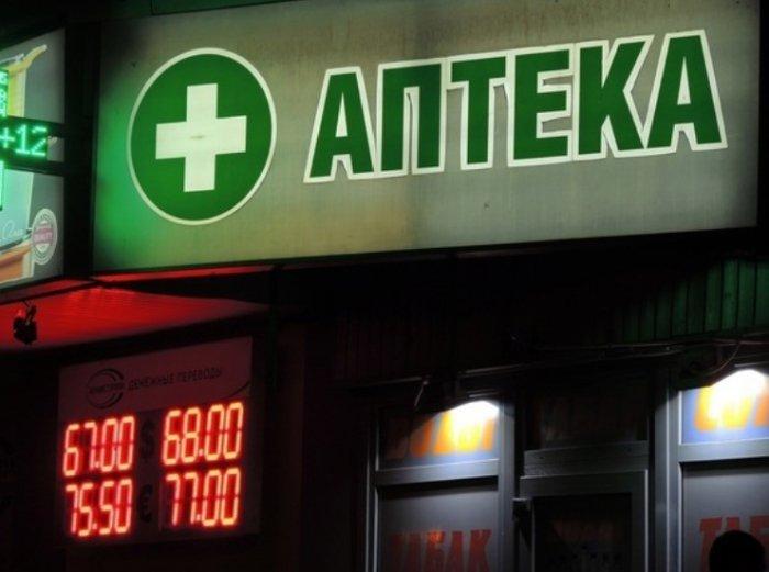 В Госдуме рассказали о законопроекте по борьбе с завышением цен аптеками