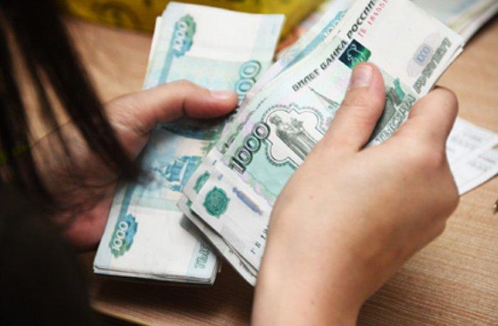 В России зафиксировали рекордный спрос на наличность